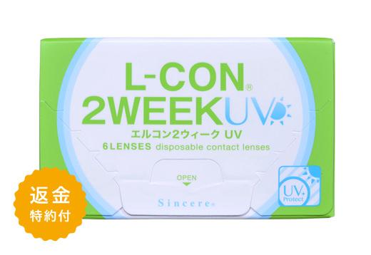 エルコン2ウィーク UV [6枚入り]